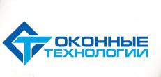 Фирма Оконные технологии