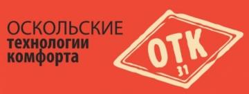 Фирма ОТК Черноземье