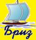 Акции и скидки на пластиковые окна от компании БРИЗ