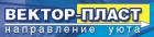 Фирма Торговая компания Вектор-Пласт